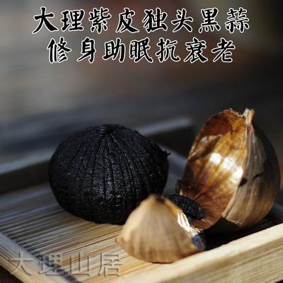 [大理山居]云南大理特產優質紫皮獨頭黑蒜 天然發酵高品質 小罐裝