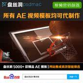 AE模板0750体育电视栏目包装 篮球节目电子相册视频渲染制作模版