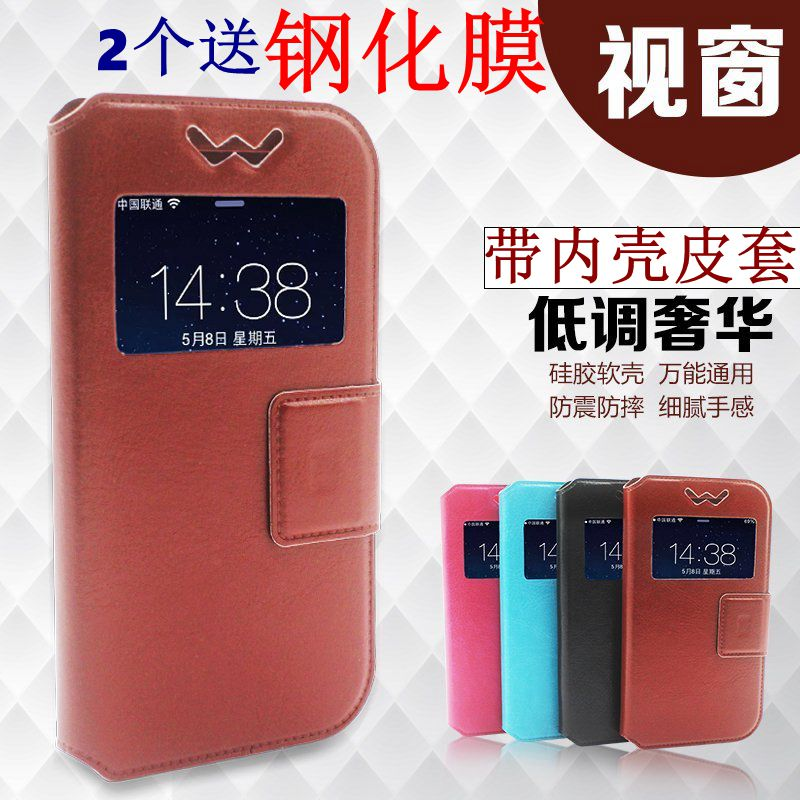 ALOES 奥洛斯AE G15大辣椒手机壳 G15手机套 G15保护套壳 软壳5.0