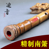 Professional a section of South Flute bamboo Flute Big Head Flute bamboo Root Shaw instrument ruler 868 Hole Boutique