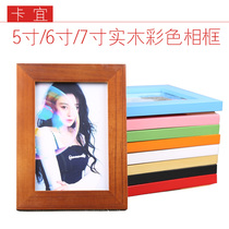 5 inch 6 inch 7 inch color solid wood photo frame photo wall wooden frame creative home childrens family portrait decoration office