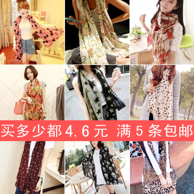 Оптовая Новая весна и осень зима Корея Корейский дамы супер длинный шарф шаль двойного назначения осенью Шелковый шарф и прекрасные