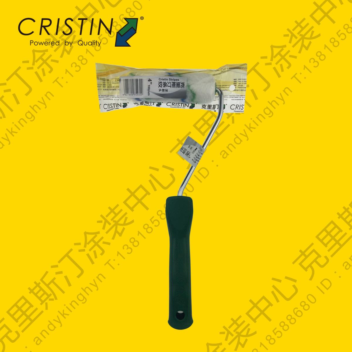 Германия Кристина 4-дюймовый смарт-тип полосатый принт Акриловая краска для роликов с роликами D5430