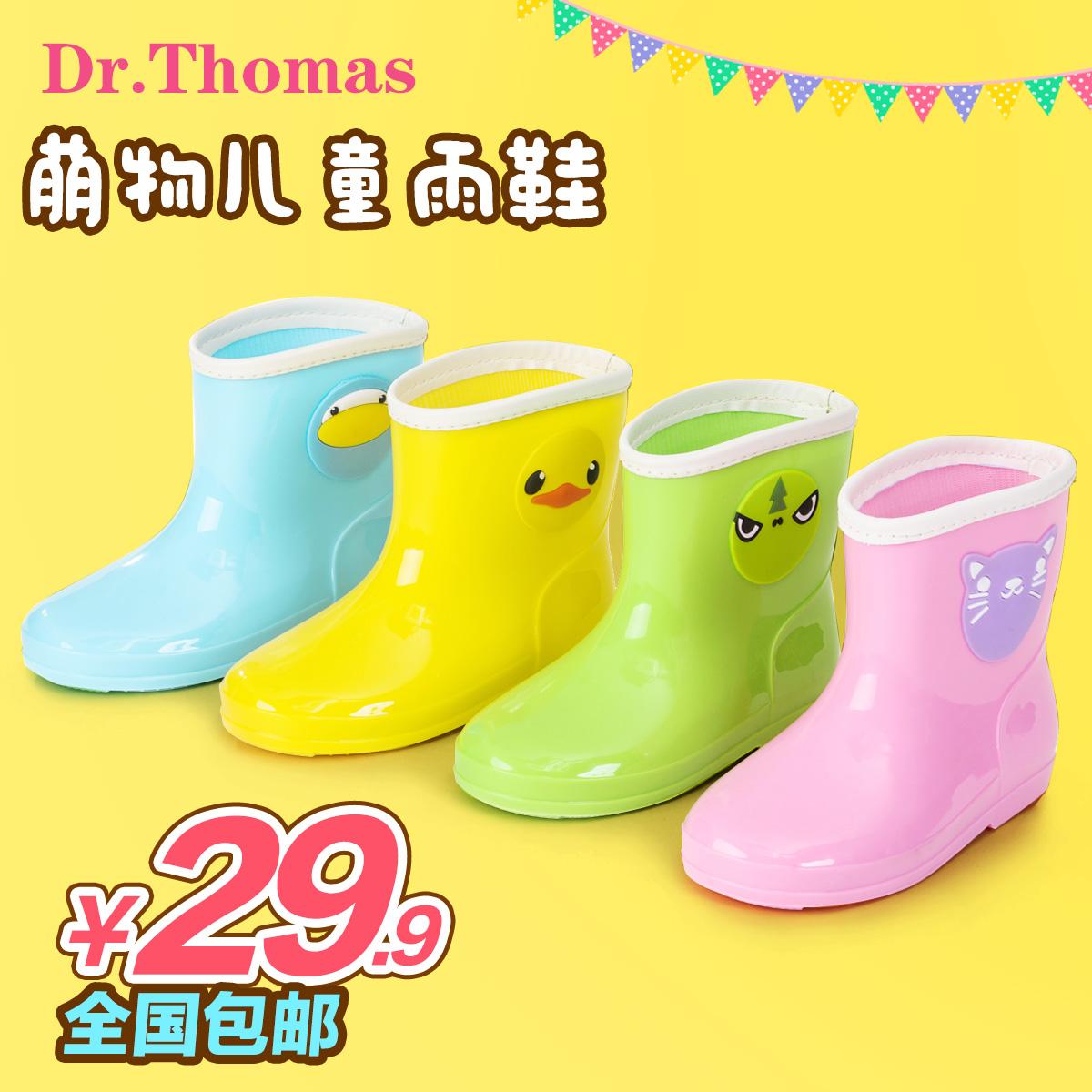 冬兒童雨鞋加絨棉男童水鞋保暖嬰幼小童膠鞋女童防滑套鞋寶寶雨靴