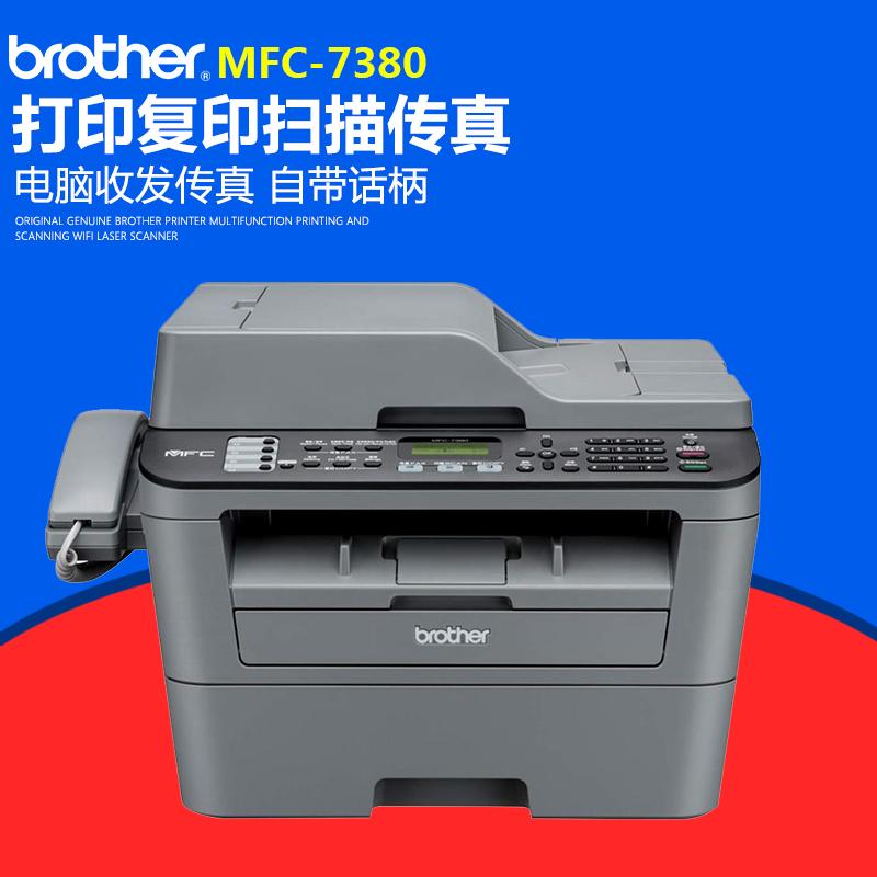 兄弟MFC-7380黑白激光打印复印机扫描传真机一体机7360升级款话筒