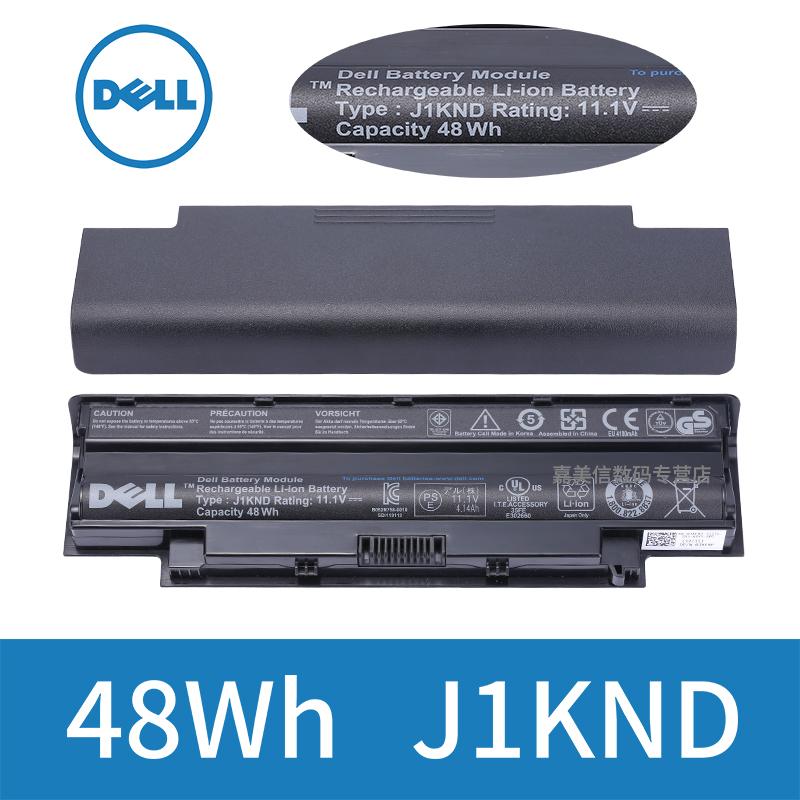 Оригинал dell 14r n4010 n5010 n4050 n4110 n5110 ноутбук компьютер аккумулятор J1KND