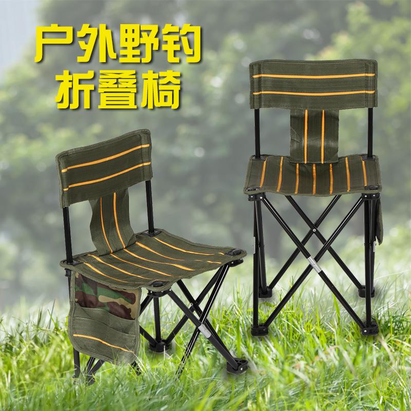 便攜式折疊小凳子板凳馬紮折疊椅釣魚凳矮凳 寫生椅戶外便攜椅
