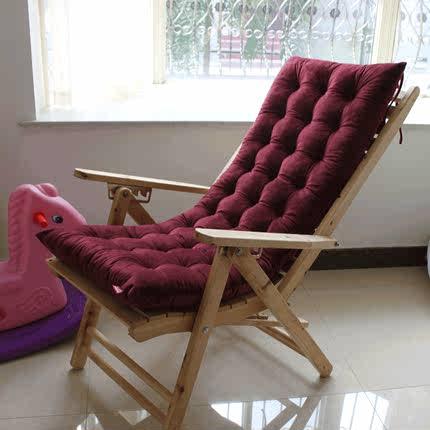 晨诗夜语秋冬躺椅垫 摇椅垫子 椅垫 藤椅垫 坐垫加厚椅子沙发垫