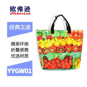 欧弗逊购物袋水果花超市环保袋牛津布买菜袋大容量单肩包时尚大包