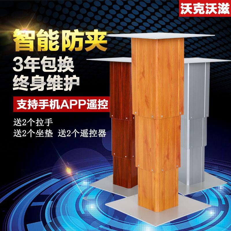 Плодородный грамм плодородный питать татами лифт большой алюминиевый электрический лифт стол таты метр литр падения тайвань домой земля тайвань подъемное приспособление
