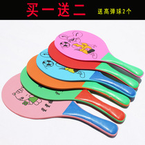 Thickened cricket Pat Sanmao ball clap feather Pat 1 pay 2 ball children color cartoon can graffiti board feather Pat