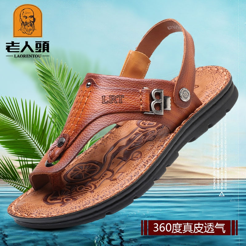 老人头凉鞋男夏季新款休闲夹趾沙滩鞋男韩版夹脚凉拖鞋真皮凉鞋子