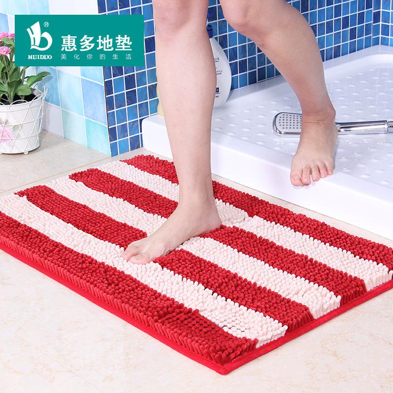 惠多 雪尼爾地墊 簡約 浴室衛浴門墊 進門吸水可機洗 防滑墊