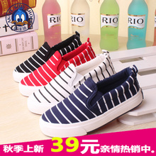 Packages mailed the new autumn 2015 young children children size canvas shoes han edition breathable leisure female students' shoes