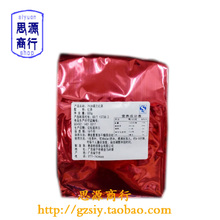 The guangxi heng red orange Yang Ceylon tea 500 g 7928 Ceylon tea The tea is more sweet