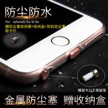Для мобильных телефонов > Противопыльные колпачки.