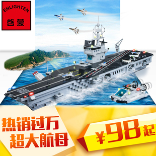 Miniature military aircraft building blocks enlightenment fight inserted assembled children's educational toys-games 6-7-8 boys 9-10 years of age