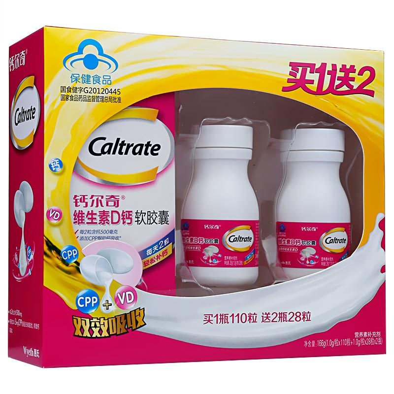Caltrate 钙尔奇 维生素D钙软胶囊 1.0g*166粒