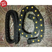 High quality nylon Drag chain tank chain plastic Drag chain reinforced wire towing chain plate Engineering towing Chain