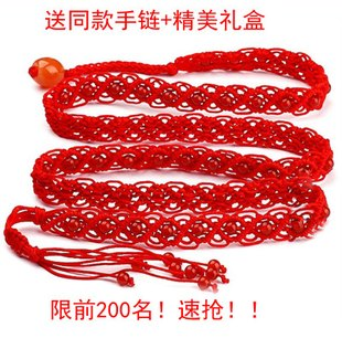 Natal natal red waist chain waist chain natural red agate red string waist chain Waist female red belt