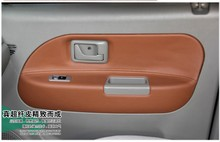 Changhe suzuki big dipper cars dedicated door plank foreskin interior door renovation yi qing dipper modified