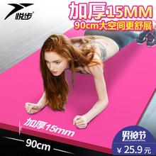Восторг шаг коврик для йоги. новичок расширять 90CM скольжение фитнес подушка мужской одеяло уплотнённый удлинённый безвкусный нефрит Цзя подушка женщина