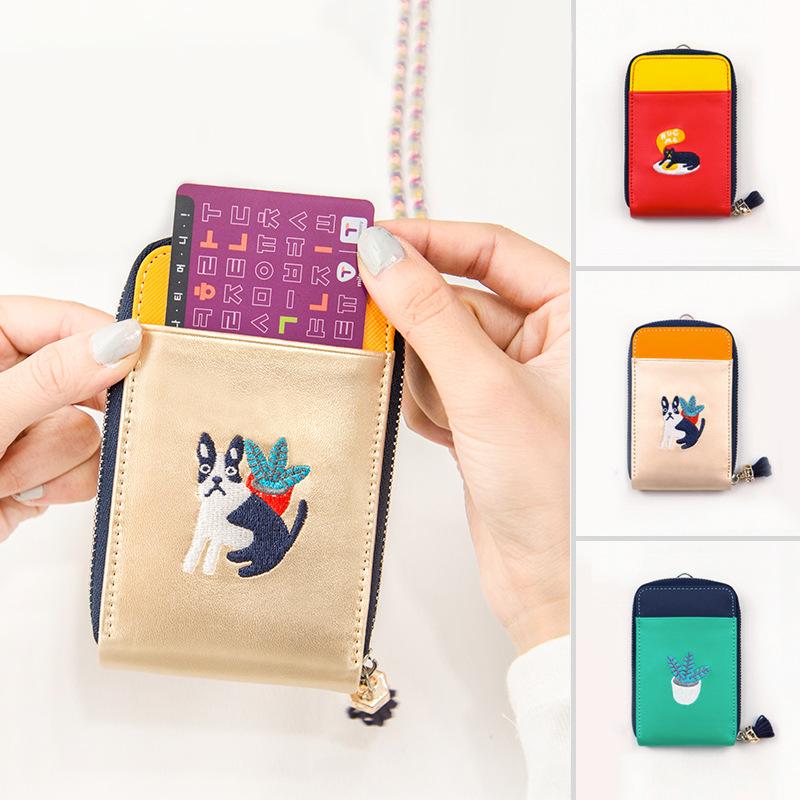 可爱卡通刺绣硬钱包便携卡包日韩国宠爱挂绳挂脖公交卡套零钱包