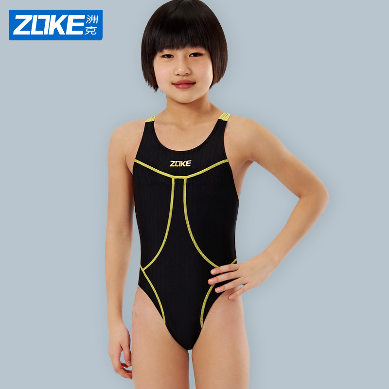 21678929994 Chau grams of professional children s new big boy Girls swimsuit piece  swimsuit triangle swimwear female athletic training and  competitionrsouspsomom from ...