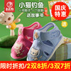 Head dog story cloth shoes baby Jiaojiao toddler shoes 1-3 years old baby sandals soft bottom Baotou male and female clearance