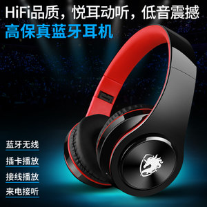 乐彤 L6头戴式蓝牙耳机立体声电脑手机通用可插卡无线游戏耳麦4.1