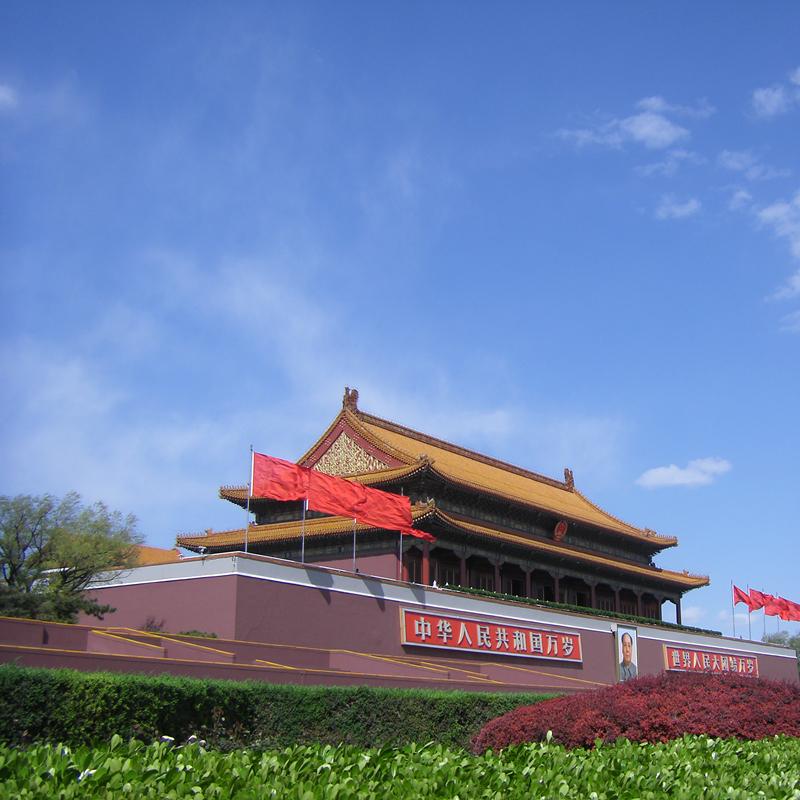 北京旅游 金昌出发双飞五日爸妈亲子游 5天4晚故宫长城纯玩跟团游
