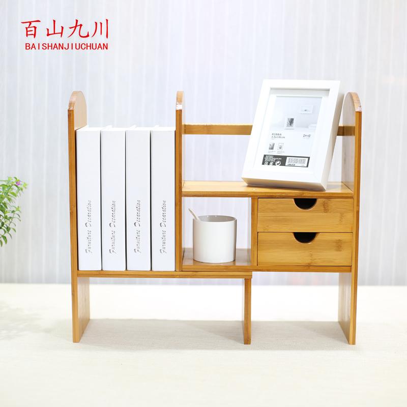 楠竹桌麵伸縮書架 桌上小書架 辦公室台麵簡易書櫃置物架實木