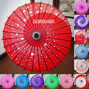 Cherry red Japanese paper umbrella animation cos umbrella restaurant shop decoration New Year Spring Festival Variety Zhisan