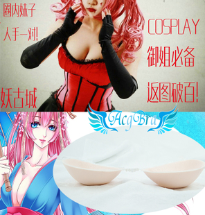 Fantupoqian Ancient demon ACGBRA high end custom royal sister COSPLAY invisible bra underwear