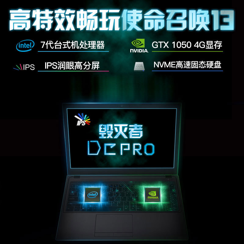 Ослеплять дракон разорение уничтожить человек DCpro gtx1050 тонкий ноутбук компьютер портативный портативный студент игра это
