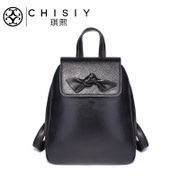 Qi Xian leather backpack handbag Han header layer of leather small bag 2015 new College wind casual bag surge