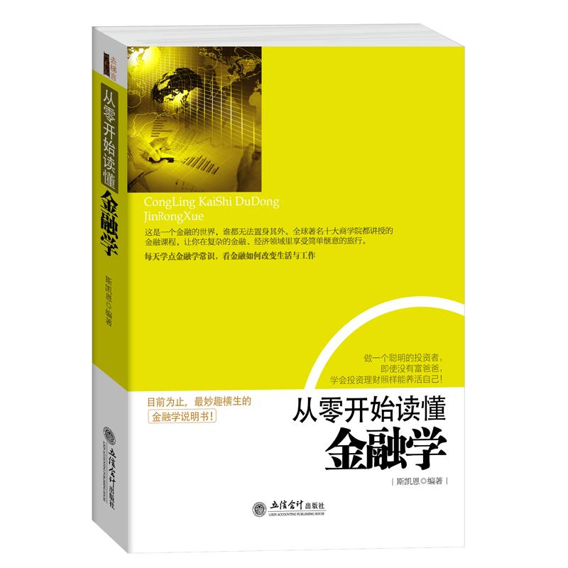 南京恒久图书专营店