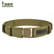 Free Tactical Belt Mens belt expand multifunctional outer belt outdoor camping Army fan belt