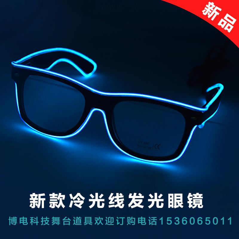 发光眼镜 LED眼镜 EL冷光线眼镜 发光眼镜款式 声控闪光 酒吧眼镜
