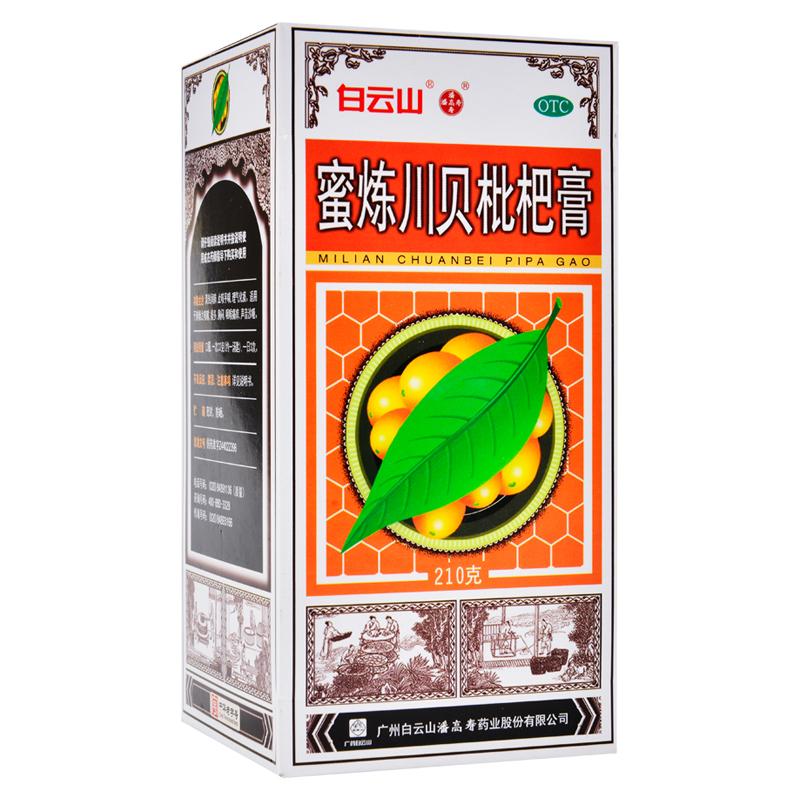 潘高寿 蜜炼川贝枇杷膏210g 清热润肺 止咳化痰 咽喉痛