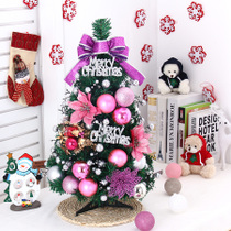 Hong Kong Heng 60cm decorative Christmas tree package DIY small Christmas tree decorations Mall bar Desktop Decoration