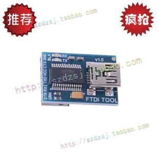 FTDI Basic 5V USB turn TTL MWC programmer debugger Serial program upload tool