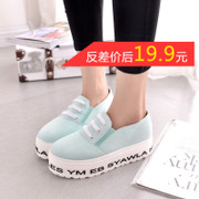 2015 winter new Korean version of a pedal the lazy students female thick-soled Casual Shoes Sneakers Shoes Women's shoes wave
