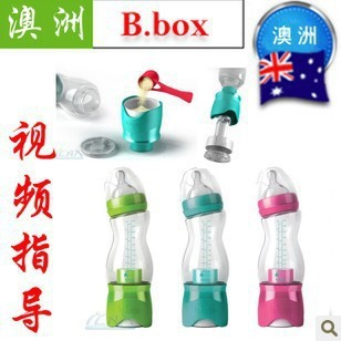 Clearance Genuine Australian imports B box children bottle baby bottle anti flatulence 240ml milk box
