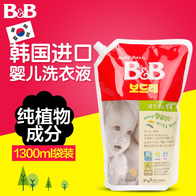 韩国B&B 保宁婴儿洗衣液1300ml/袋 宝宝纤维洗涤剂袋装 母婴用品