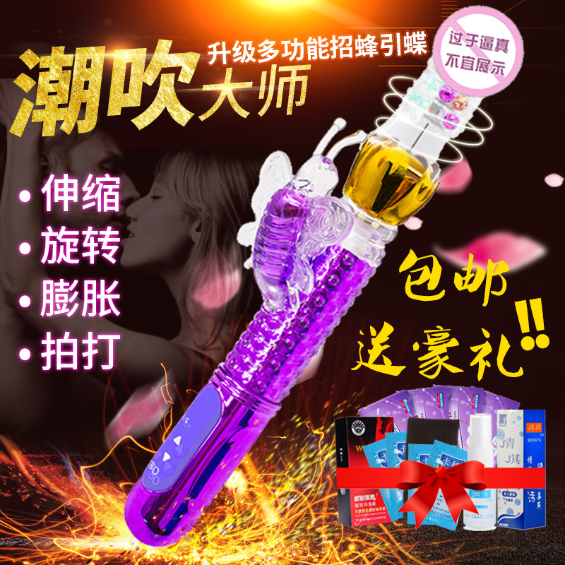 Авто тяга для женской мастурбации оргазм вибратор вибрационные пенис сексуальной страсти и интерес в альтернативные игрушки взрослые продукты