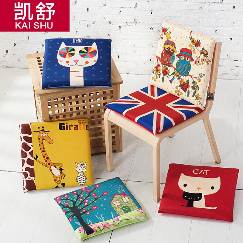 椅子坐垫京东自营销量排行