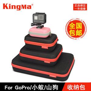 gopro6配件hero6/5/4/3+防水包 便携数码包 小蚁4K相机盒 收纳包