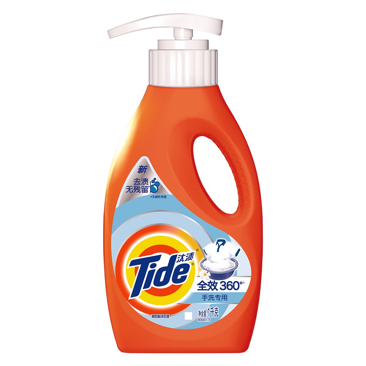 汰漬洗衣液全效360度潔淨去漬手洗 家用瓶裝1kg