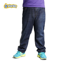 New happy baby qiu dong with young boys jeans cuhk fertilizer increased leisure slacks kz